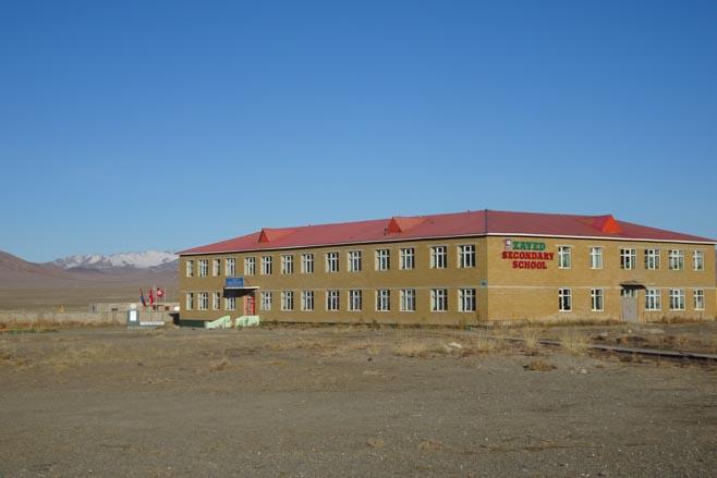 zayed school